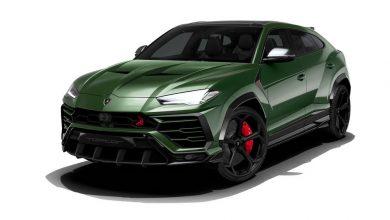 Lamborghini Urus tuning Top Car
