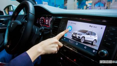 Shazam in auto, Seat Mobile World Congress
