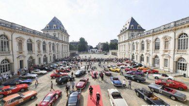 Salone auto Torino 2018 Parco Valentino